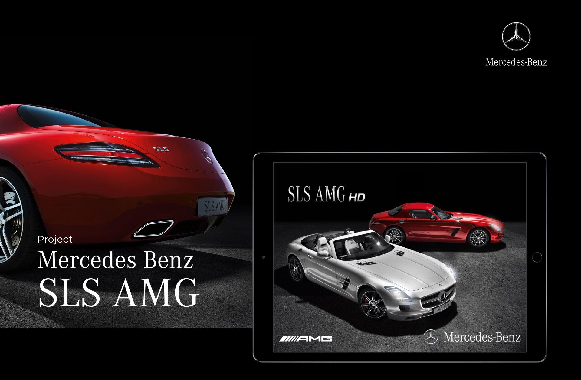 Mercedes-Benz-SLS-AMG-Web-01